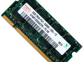 RAM DDR2 2GB (667GHz – 800GHz)